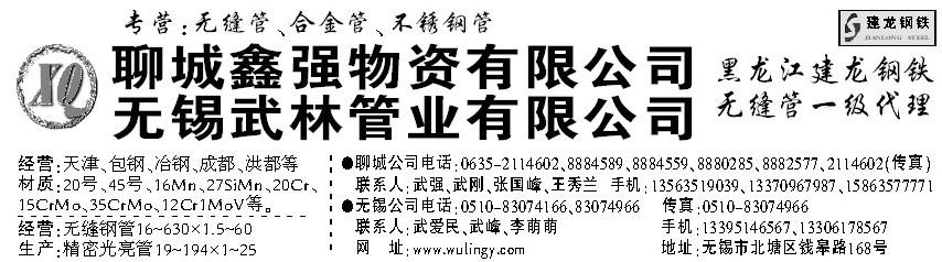 电路 电路图 电子 原理图 854_238