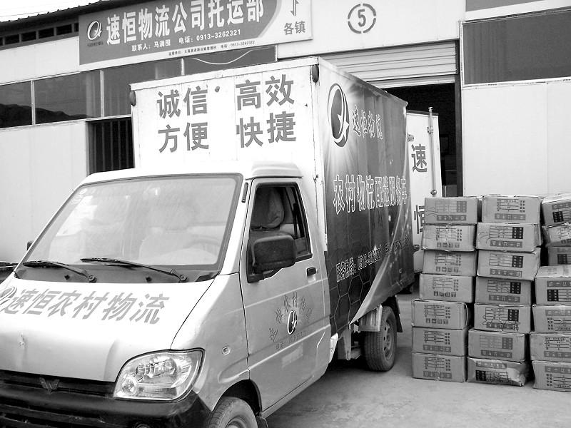 2015陕西省农产品出口结构图