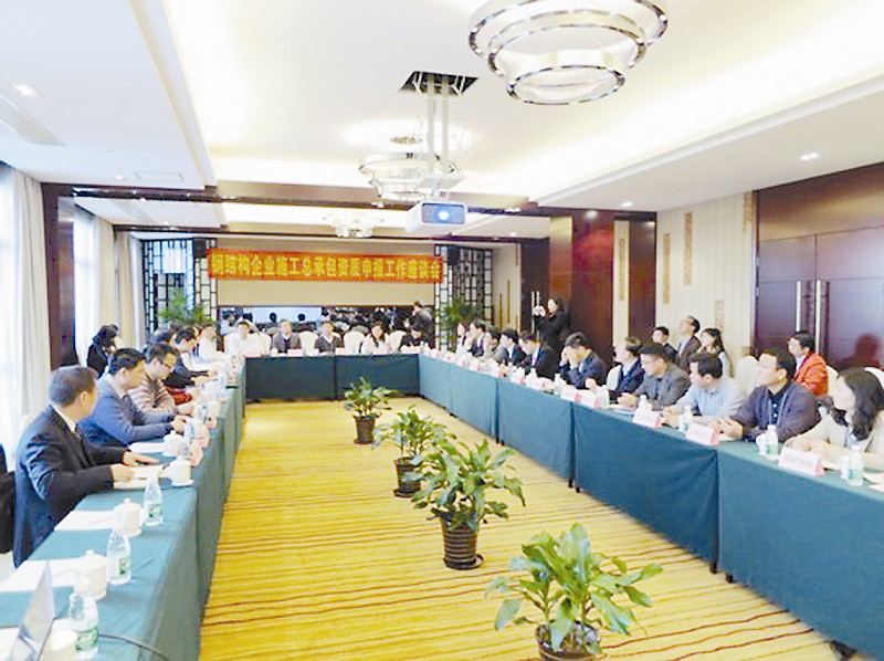 中国建筑金属结构协会多次组织专家和企业进