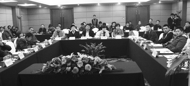 山东佳怡物流举行京津冀地区合作洽谈会暨签约
