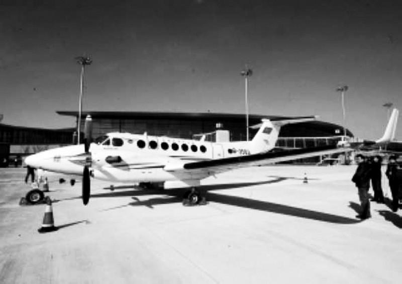 扬州泰州机场试飞