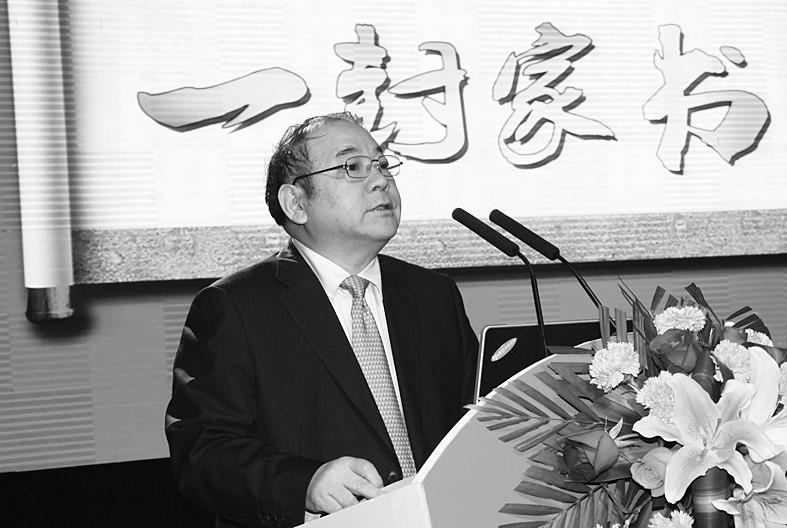 中国重汽集团2013亲人服务大会在济召开图片