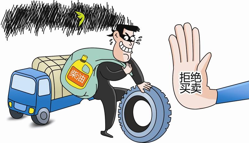 买卖偷盗就没有没有第B1版:漫画周刊201407无码汽车贝壳岛图片