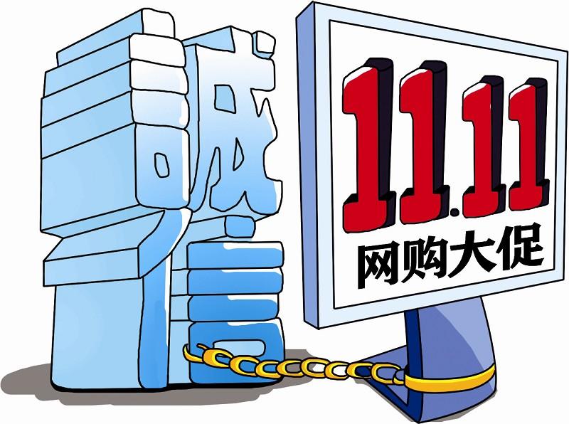 六折剪中国结步骤图