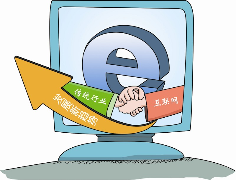 王晓明   从商业角度讲,如果把互联网分为消费互联网与企业互联网,今天,BAT地位的奠定、京东的上市,仅可以预示着消费互联网版图的基本形成。但是,传统行业与互联网的结合,大大提高了互联网的发展速度,可谓一日千里,不能再用年丈量,可能一个季度就是一网年。因此,我们不能断定消费互联网未来版图是否会改写,但是诸多信息表明:比消费互联网更大的一个蓝海市场企业互联网时代已经到来。   从供应链角度来讲,如果说消费互联网在供应链下游帮助企业去中间化,增强端到端的服务能力;那么,企业互联网时代,