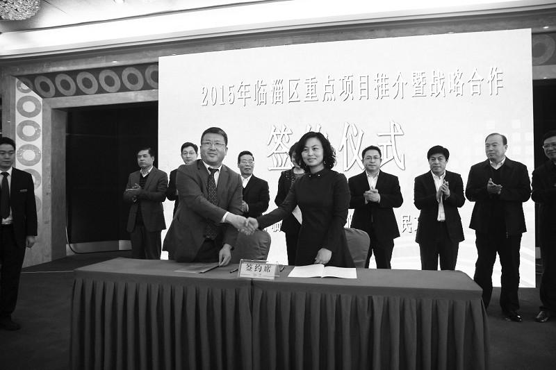 正本与青岛港国际货运物流联手打造淄博内陆港