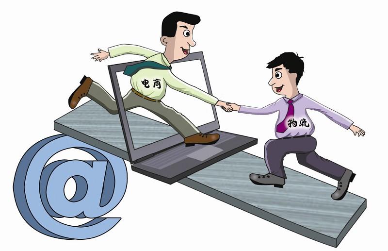 """电商物流要借势""""互联网 """""""