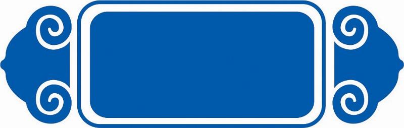 ppt 背景 背景图片 边框 模板 设计 矢量 矢量图 素材 相框 800_254