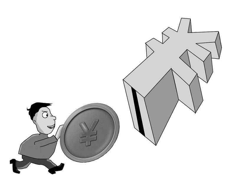 这就是说,承租企业可以按照对自己最有利的原则,以加速折旧的方式